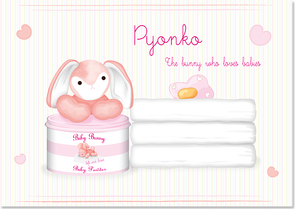 Pyonko the Bunny who loves Babies image